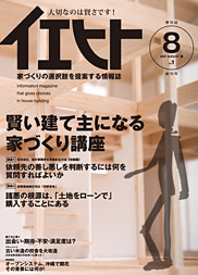 bl_ie_hyoushi1.jpg